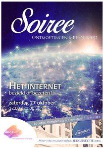 Antro-Soiree-Internet
